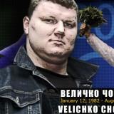 cholakov-rip