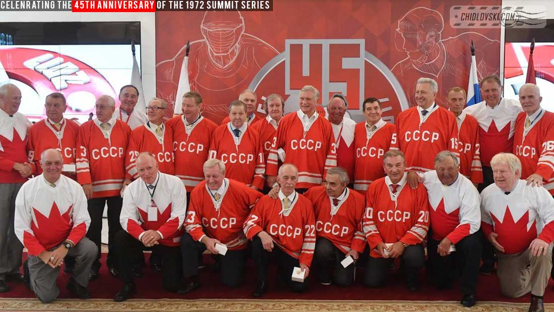 Canada and USSR in 2017