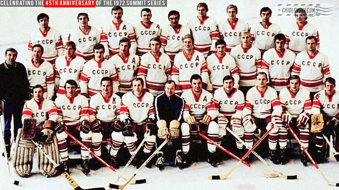 Team USSR in 1972