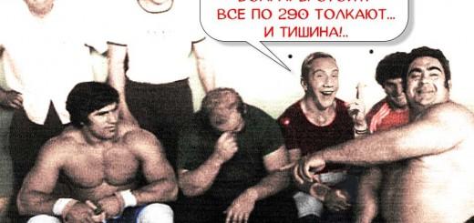 rlol-silent-bulgarians