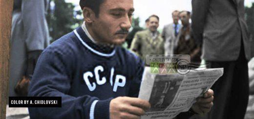 R.Chimishkyan (1952)
