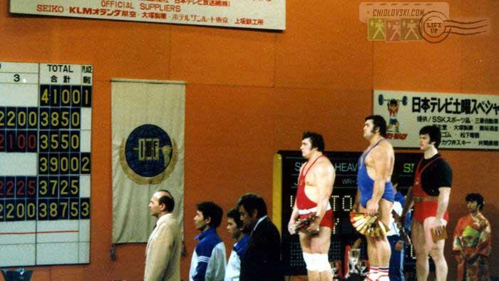 japan1979-08