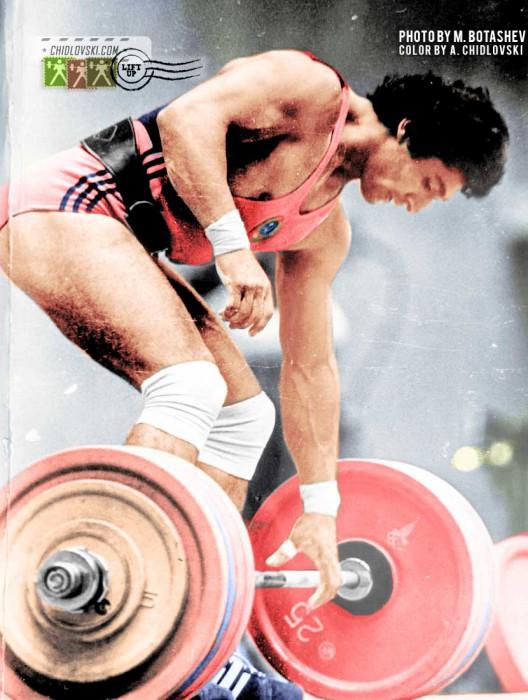 yurik-vardanyan-1980og