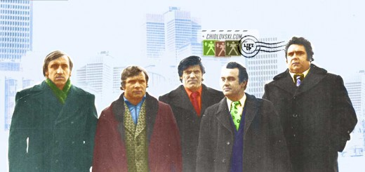 sov-champs-og-1976