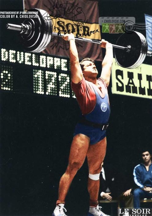 van-lerberghe-bel-1971