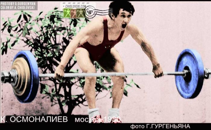 osmonaliev-1980ussr
