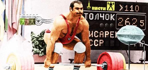 pisarenko-wc1983