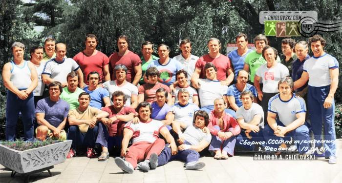 team-ussr-81