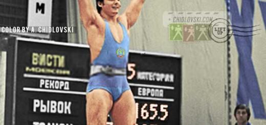 T.Stoychev