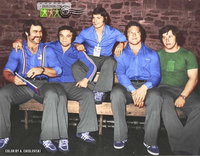1976-team-bul