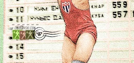 nunes-1979kd-wr121