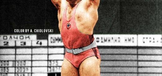 pisarenko-1983kd