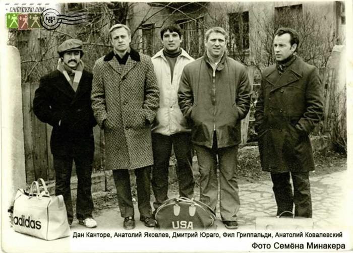 usa-in-minsk-1974